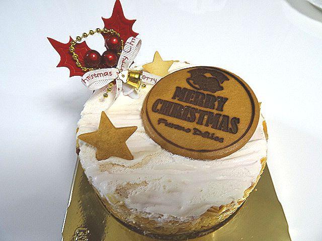 デリスのクリスマスケーキ