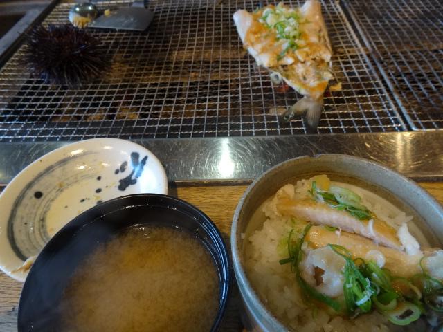 【チャンチャン焼き定食】