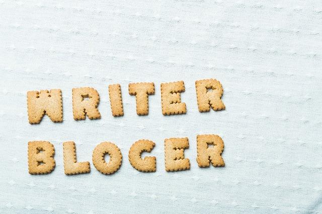 PAK85_writer-bloger20141206203626-thumb-1000xauto-18067