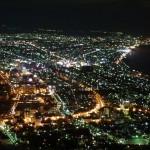 【2泊3日】函館・ニセコ・積丹 カップルで夏の記念日旅行プラン