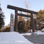 【小樽・札幌】冬の北海道を満喫する二人旅プラン【1泊2日】