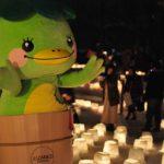 【札幌・小樽】早春の北海道・温泉とグルメを満喫する一人旅プラン【2泊3日】